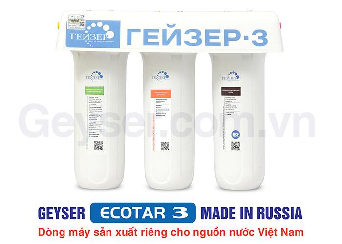 Máy lọc nước nano Geyser Ecotar 3 - Made in Russia